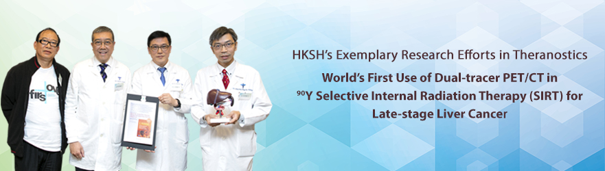 HKSH's Exemplary Research Efforts in Theranostics World's