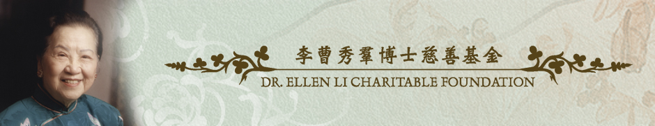 Dr. Ellen Li Charitable Foundation