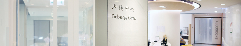 Endoscopy Centre