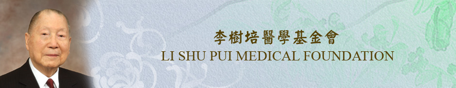 Li Shu Pui Medical Foundation